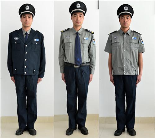 员工服装 - 企业文化--广东唯兴物业管理有限公司